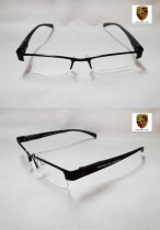PORSCHE eyeglass optical frame FPS173