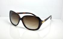 DIOR sunglasses C220