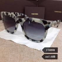 Cheap TOMFORD GREY  TESTUDINARIOUS  Sunglasses  STF103