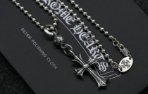 Chrome Hearts Pendant CH CROSS CHP038 Oring Solid 925 Sterling Silver