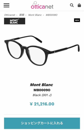 MONT BLANC Eyeglasses Optical Frames FM272