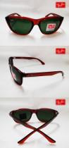 RB4154 COFFEE sunglasses R043