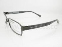 PORSCHE  Eyeglasses   Optical Frames  FPS435