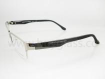 PORSCHE  Eyeglasses   Optical Frames  FPS432