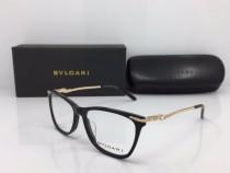 Wholesale Replica BVLGARI Eyeglasses 5135 Online FBV280