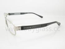 PORSCHE  Eyeglasses   Optical Frames  FPS436