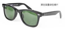 sunglasses RB2140 dark green R011