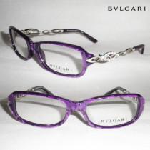 BVLGARI eyeglass frame FBV025
