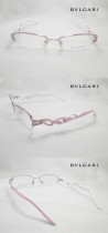 BVLGARI eyeglass optical  frame FBV122