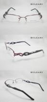 BVLGARI eyeglass optical  frame FBV123