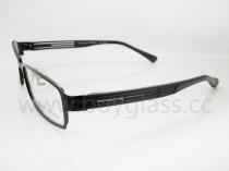 PORSCHE  Eyeglasses   Optical Frames  FPS433