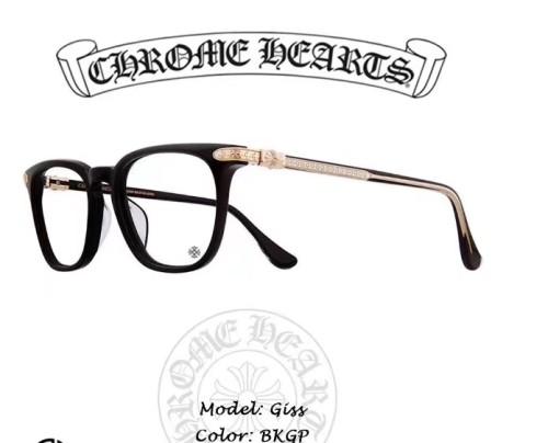 Wholesale Replica Chrome Hearts eyeglasses GISS Online FCE156