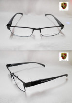 PORSCHE eyeglass optical frame FPS183