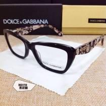 Dolce&Gabbana eyeglasses frames imitation spectacle FD318