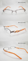 BVLGARI eyeglass optical  frame FBV124