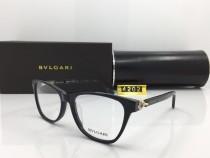 Replica BVLGARI Eyeglasses 4202 Online FBV287