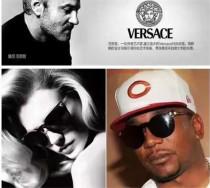 Oversized Square VERSACE Sunglasses Sales online SV116