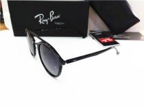 Ray-Ban children Sunglassesr RB4266 Optical Frames SR409