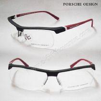 PORSCHE eyeglass optical frame FPS130