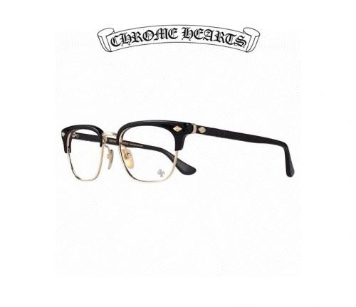 Wholesale Copy Chrome Hearts Eyeglasses TIMMMBRI Online FCE197