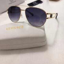Copy VERSACE Sunglasses VE1269 Online SV174