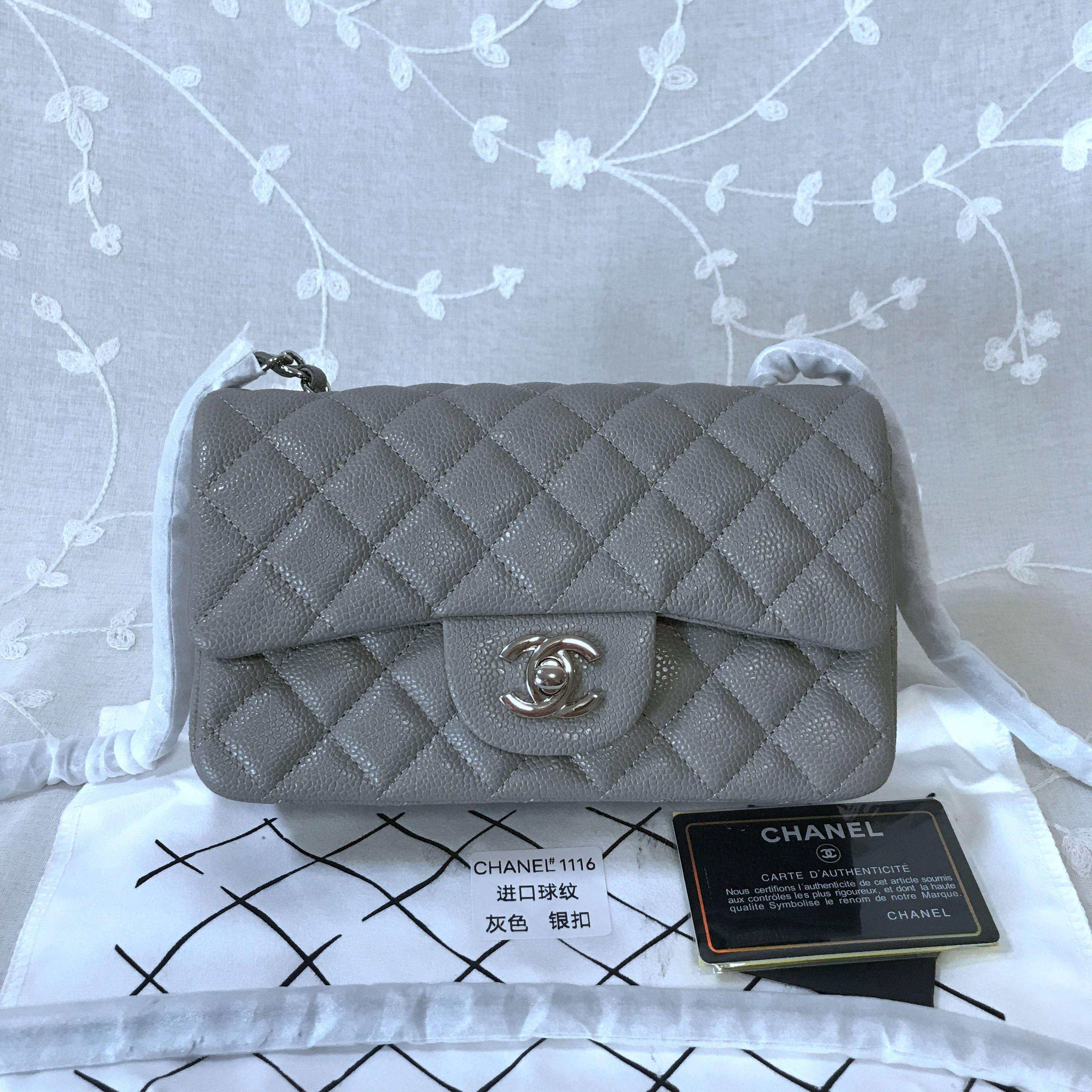 CHANEL SMALL FLAP BAG AS1116