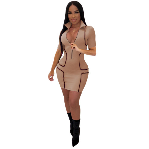 Khaki V-neck short-sleeved mid-skirt women's sexy one-piece skirt