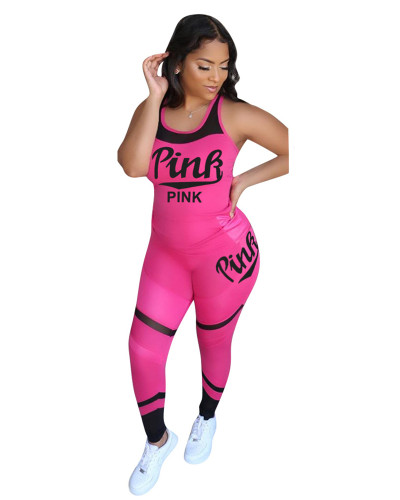 Pink Sexy sports two-piece suit