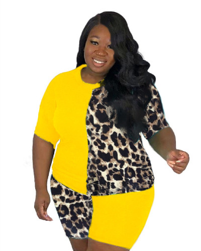 Yellow Leopard print solid color stitching sexy letter two-piece set