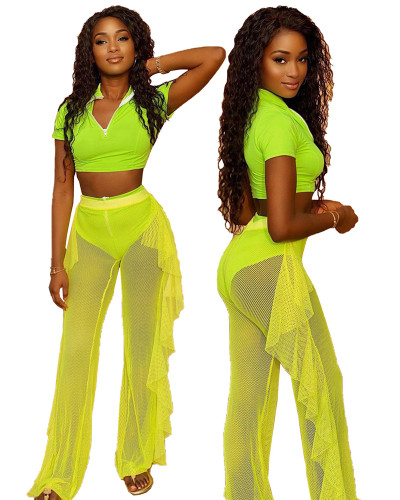 Yellow Three-piece personalized casual ruffled mesh
