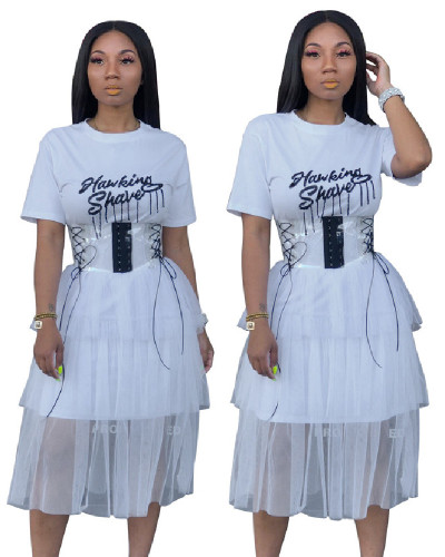 White INS fashion casual mesh dress without belt