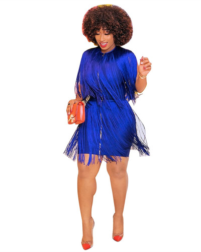 Blue Fashionable solid color fringed shoulder dress