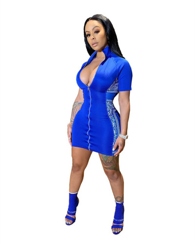 Blue Printed zipper tight-fitting hip dress