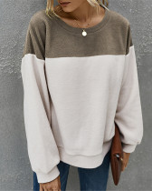 Light brown Simple color block sweater with long sleeves