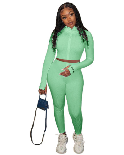 Green Embroidered letters zipper sports two-piece suit