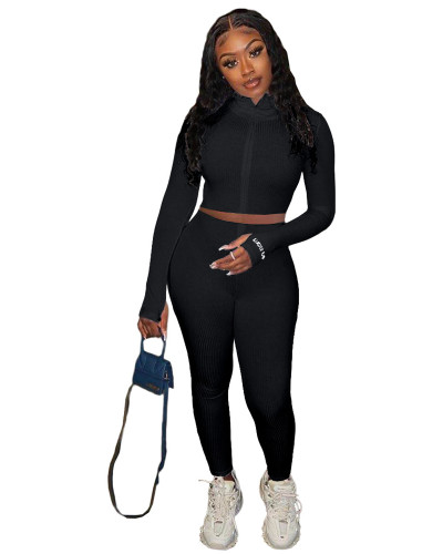 Black Embroidered letters zipper sports two-piece suit
