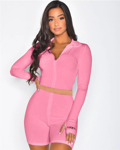 Pink Pure color pit striped letter embroidery casual suit