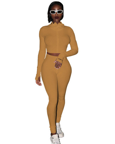 Yellow Sexy casual two-piece suit
