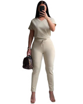 White Leisure sports V-neck solid color two-piece suit