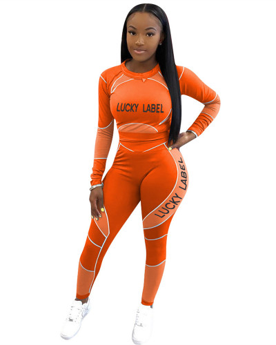 Orange Letter print long sleeve casual sports suit