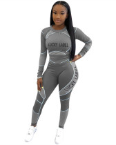 Gray Letter print long sleeve casual sports suit