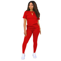 Red Pure color leisure two-piece suit