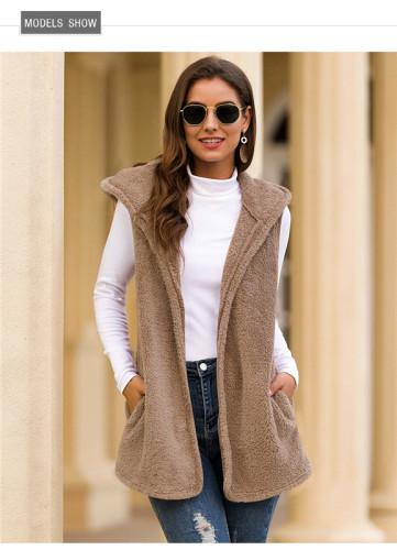 Khaki Pure color hooded vest plush jacket