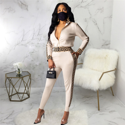 Beige Sexy fashion print two piece suit