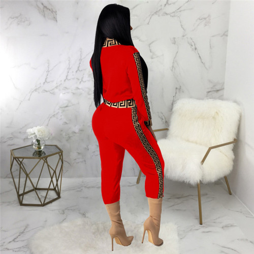 Red Sexy fashion print two piece suit