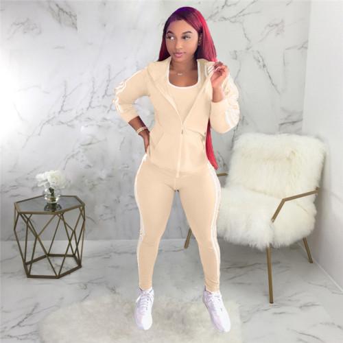 Beige Three piece fashion sports suit