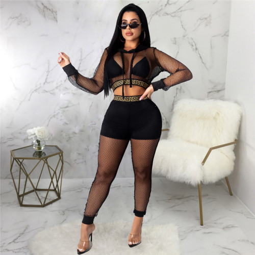 Black Sexy and fashionable two piece mesh splicing suit