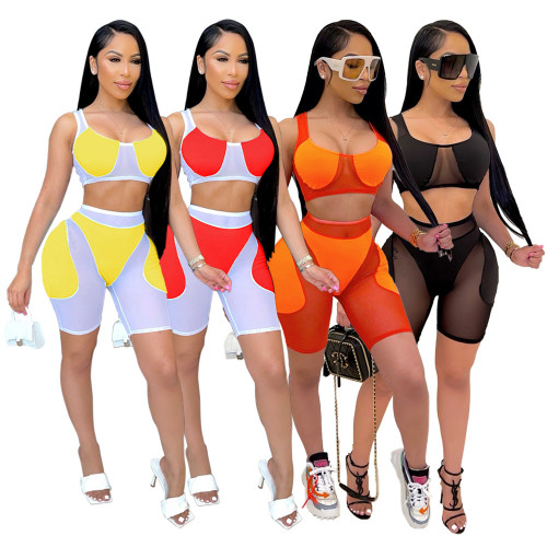 Yellow Women's sexy mesh stitching shorts and vest sports two-piece suit