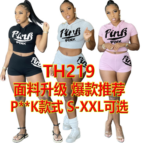 Pink  Women's fashion sexy casual letter printing three-color two-piece suit