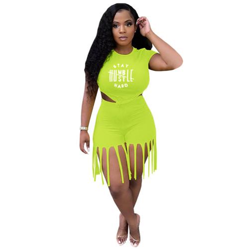 Green Letter Offset Printing Tassel Fashion Sports Slim 2-Piece Set